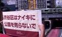 dvd_miyashita.jpg